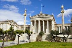 Bibliothèque nationale d'Athènes Images libres de droits