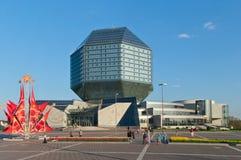Bibliothèque nationale du Belarus Images libres de droits