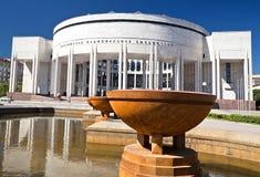 Bibliothèque nationale russe, St Petersburg Photos libres de droits