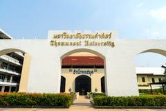 Bibliothèque principale à l'université de Thammasart sous le ciel bleu Image stock