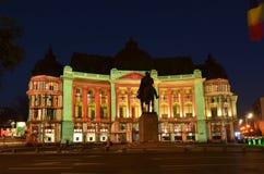 Bibliothèque universitaire centrale de Bucarest, projections légères centenaires photos libres de droits