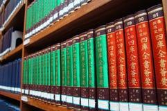 Bibliotheek, boekenrek royalty-vrije stock fotografie
