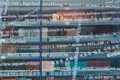 Bibliotheek en woorden Stock Foto's