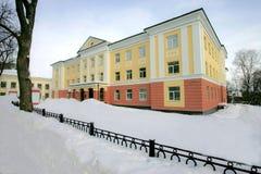 Bibliotheek na Herzen Kirov wordt genoemd die Stock Foto