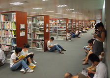 Bibliotheek in Peking Stock Afbeelding