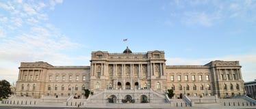 Bibliotheek van Congres, Washington DC Verenigde Staten Royalty-vrije Stock Afbeeldingen