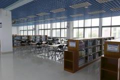 bibliotheek van nanyanguniversiteit Royalty-vrije Stock Foto