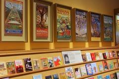 Bibliotheekboeken stock afbeelding
