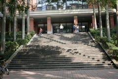 Bibliothek Stockfotografie