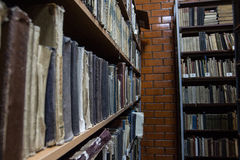 bibliothek Stockfotos