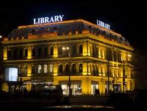 Bibliothek von Dnepropetrovsk Stockbilder