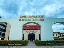 Bibliothek von Thammasart-Universität unter bewölktem Himmel lizenzfreie stockbilder