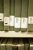Bibliotheksbücher stockfotos