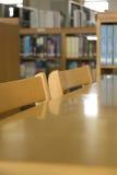 Bibliotheksstuhl Lizenzfreies Stockfoto