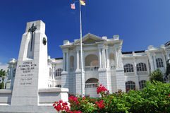 Bibliothèque d'état, Seremban, Negeri Sembilan Photographie stock libre de droits