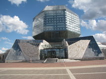 Bibliothèque nationale du Belarus à Minsk Image stock