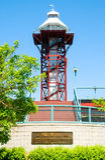 Bicentennial Tower Stock Image