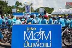 Bici del evento para la mamá Imágenes de archivo libres de regalías