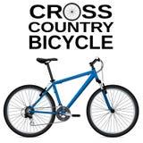 Bicicleta através dos campos Desenho detalhado Fundo branco Objeto isolado Vetor Fotografia de Stock Royalty Free
