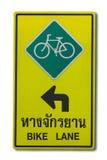 Bicicleta isolada do símbolo no fundo branco Imagens de Stock Royalty Free