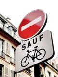 Bicicletas solamente Fotos de archivo
