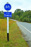 Bicycle Lane, at Khaoyai National Park Stock Photo