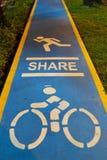Bicycle lane. Bicycle lane in the park Stock Photos