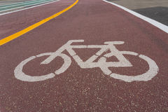 Bicycle lane in public park Royalty Free Stock Photo