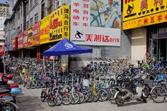 Bicycle market, HoHot, northern China Stock Photos