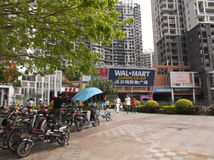 Bicycle Park Shopping Plaza Stock Images