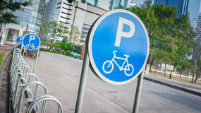 Bicycle park sign Stock Photography