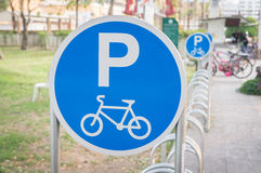 Bicycle park sign Stock Image