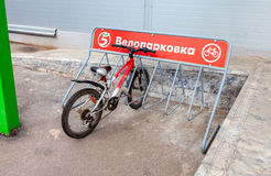 Bicycle parking. Parking space for bicycles near the Pyaterochka Stock Photo