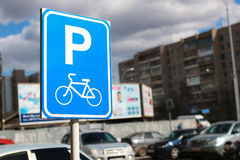 Bicycle parking sign on a background of the sky Stock Photography