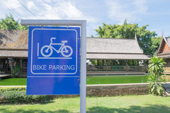 Bicycle parking sign close-up Stock Image