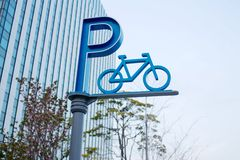 Bicycle parking sign. Age ,signage for bike park Royalty Free Stock Images