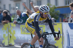 Bicycle Race Horizon Park 2013 in Kiev Royalty Free Stock Photography