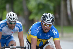 Bicycle Race Horizon Park 2013 in Kiev Stock Photos
