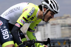 BICYCLE ROAD RACE. The 46th edition of the Presidential Tour of Turkey started on a high note in Istanbul. For the first time, the race had an inaugural time Royalty Free Stock Photo