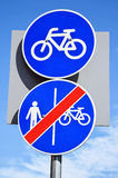 Bicycle road signs Royalty Free Stock Photos
