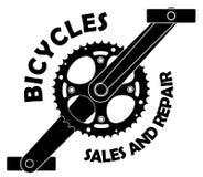 bicycle sales and repair Royalty Free Stock Image