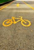 Bicycle track in Lumpini Garden Bangkok Stock Photo