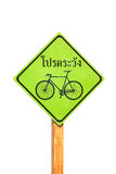 Bicycle  traffic Signs Royalty Free Stock Photos