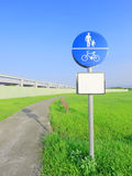 Bicycle way Royalty Free Stock Photo