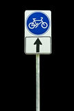 Bicycle way sign Stock Image