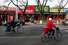 Bicycles In China Stock Images