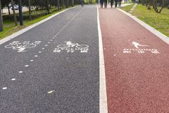 Bicyklu lub roweru pasa ruchu sposobu symbol i jogging biega pasa ruchu sposób s/ Zdjęcia Royalty Free