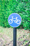 Bicyle route Royalty Free Stock Image