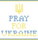 Bid voor de Oekraïne stock illustratie