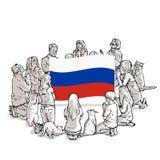 Bid voor Rusland vector illustratie